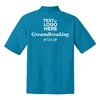 One Ceremonial Personalized Polo Shirt back